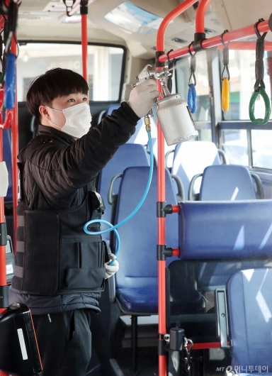 [사진]'코로나19 대중교통 감염을 막아라'
