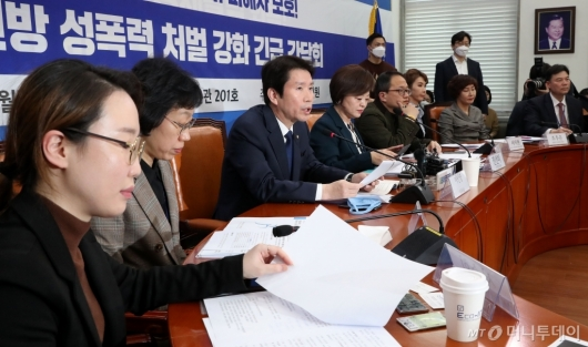 [사진]텔레그램 N번방 관련 발언하는 이인영