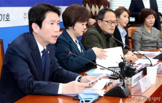 [사진]텔레그램 N번방 관련 발언하는 이인영 원내대표