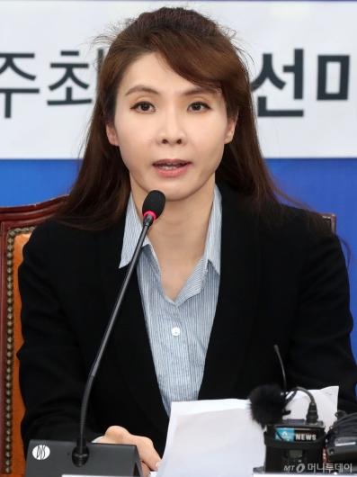 [사진]텔레그램 N번방 관련 발언하는 서지현
