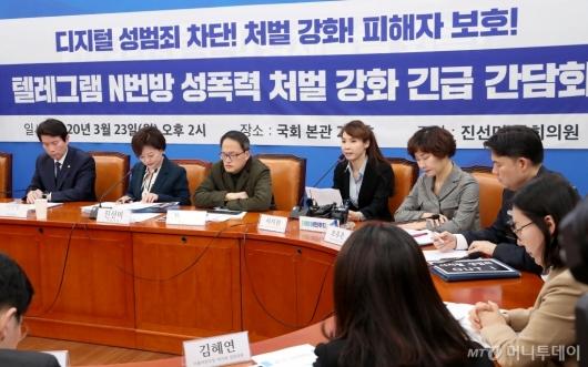 [사진]텔레그램 N번방 관련 발언하는 서지현 검사