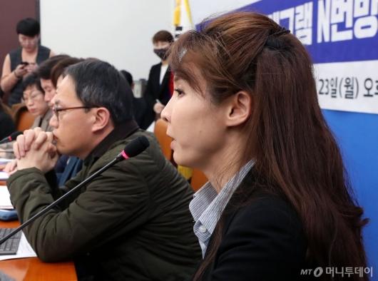 [사진]서지현, 텔레그램 N번방 성폭력 처벌 강화 간담회 참석