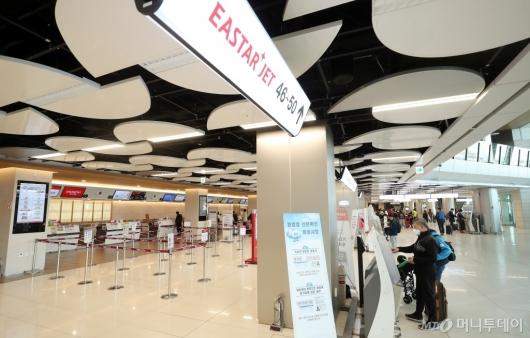 [사진]이스타항공, 24일부터 셧다운 돌입