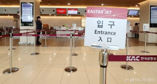 [사진]국내선 운항 중단 결정 내린 이스타항공