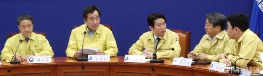 [사진]코로나19 대응하는 당정청