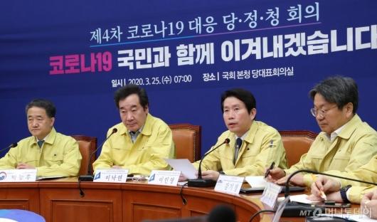 [사진]코로나19 대응 마련하는 이인영