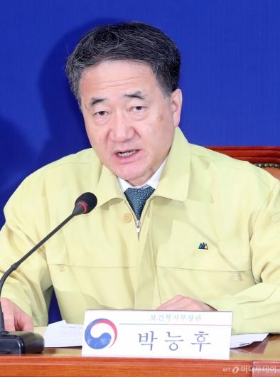 [사진]발언하는 박능후