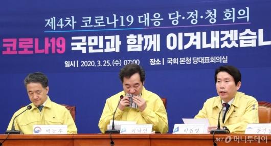 [사진]코로나19 대응 당정청회의 발언하는 이인영