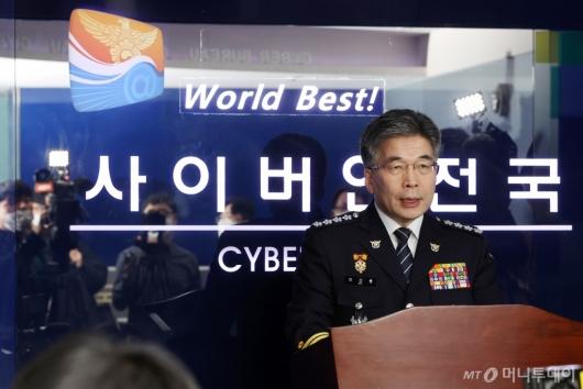 [사진]인사말하는 민갑룡 경찰청장