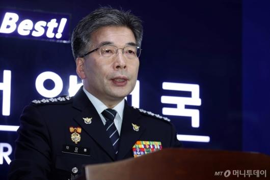 [사진]디지털성범죄 특수본 가동한 민갑룡 경찰청장