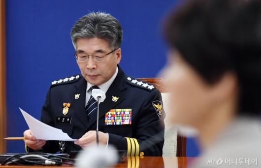 [사진]디지털성범죄 특수본 회의 참석한 민갑룡 청장