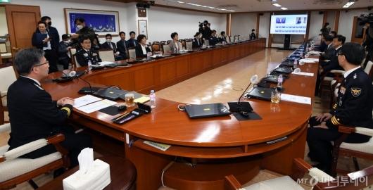 [사진]디지털성범죄 특수본 화상 회의