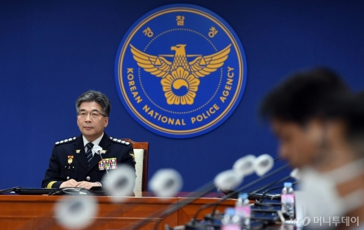 [사진]민갑룡 경찰청장 '디지털성범죄 특수본 회의'