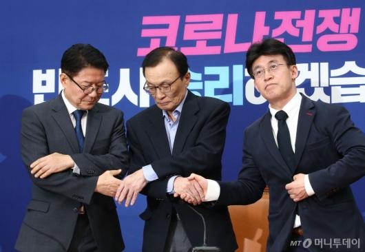 [사진]손잡는 더불어 민주당-시민당