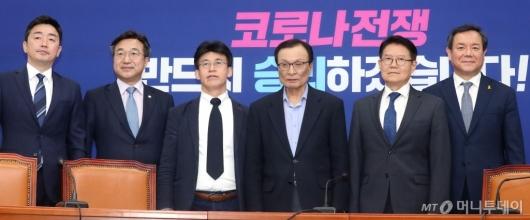 [사진]더불어 민주당-시민당 대표 면담