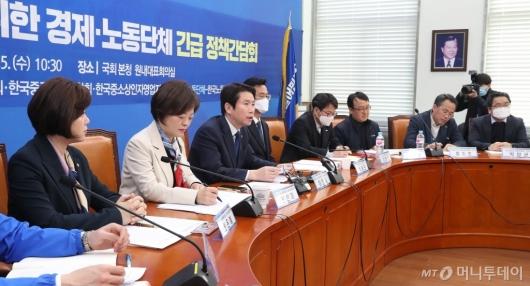 [사진]국난 극복을 위한 경제-노동단체 정책간담회