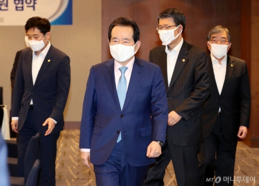 [사진]정세균 총리, 코로나19 극복 금융권 간담회 참석