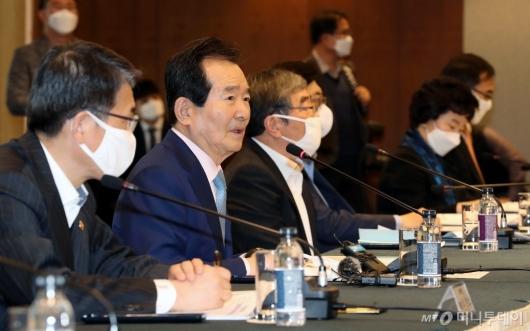 [사진]정세균 총리, 코로나19 극복 위한 全금융권 협약식 참석
