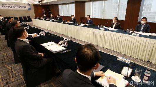 [사진]'코로나19' 위기 극복을 위한 全금융권 협약식