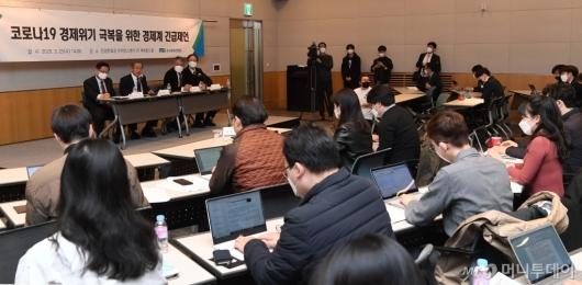 [사진]코로나19 관련 경제계 긴급 제언 기자회견