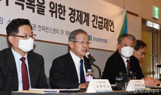 [사진]코로나19 극복 위한 경제계 긴급제언 기자회견