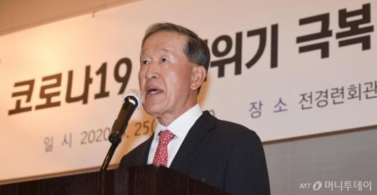 [사진]코로나19 관련 경제계 긴급 제언하는 허창수 회장