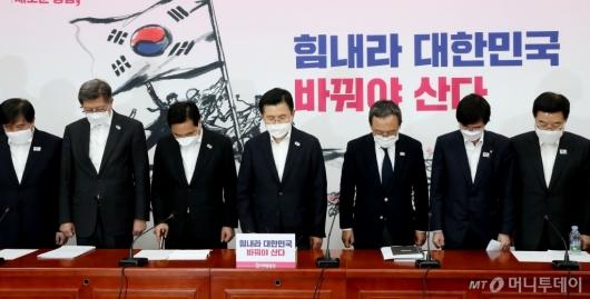 [사진]천안함 10주기 추모하는 미래통합당