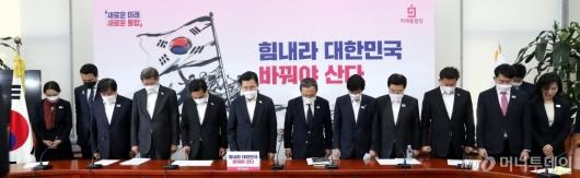 [사진]천안함 10주기 추모하는 통합당