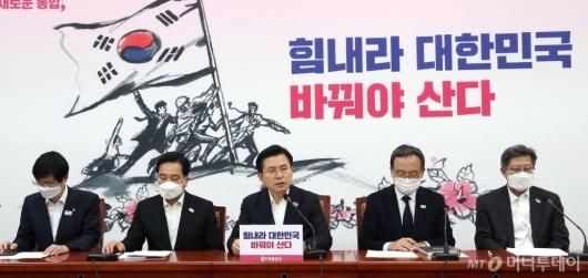 [사진]중앙선거대책위원회의 주재하는 황교안