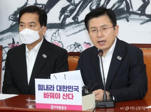 [사진]회의 주재하는 황교안 대표