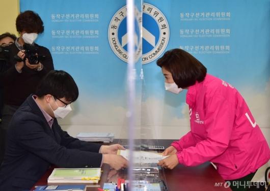 [사진]선관위 후보 등록하는 나경원