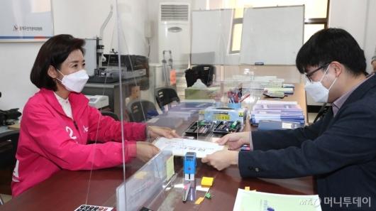 [사진]제21대 총선 후보 등록하는 나경원