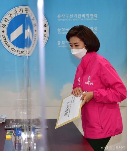 [사진]후보등록 위해 선관위 찾은 나경원