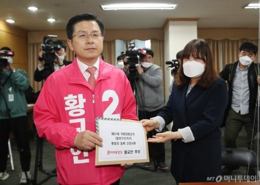 [사진]21대 총선 후보 등록하는 황교안