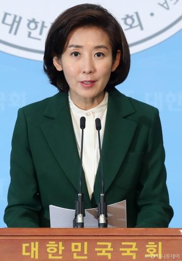 [사진]총선 출마 선언하는 나경원
