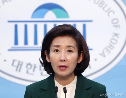 [사진]나경원, 총선 출마 기자회견