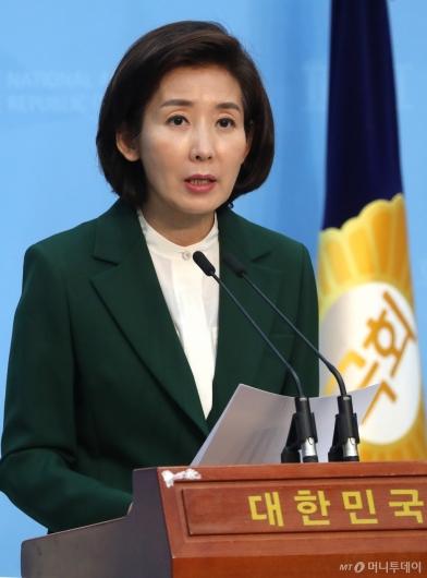 [사진]기자회견하는 나경원 의원