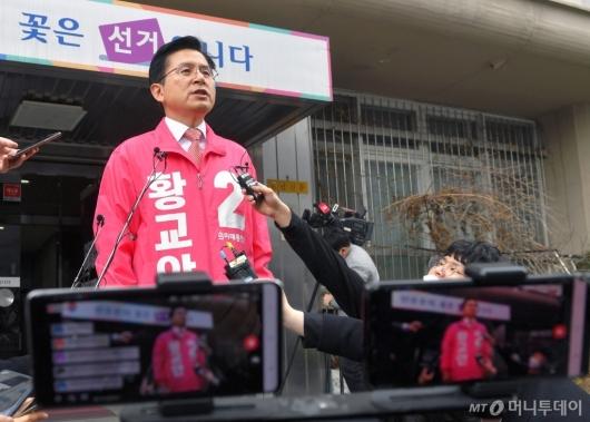 [사진]총선 종로구 후보자 등록한 황교안