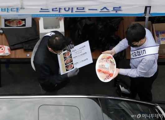 [사진]노량진수산시장에 도입된 드라이브 스루 판매소