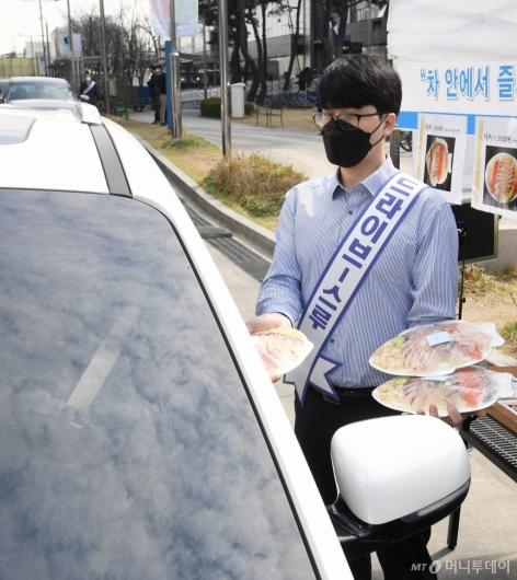 [사진]수산물도 드라이브 스루 판매