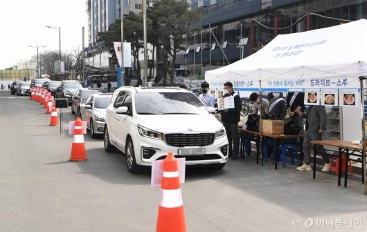 [사진]노량진수산시장, 드라이브 스루 판매