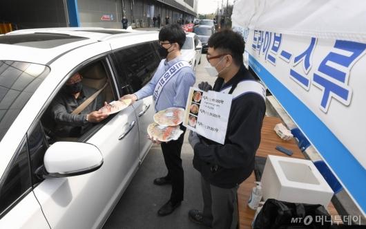 [사진]드라이브스루 판매 도입한 노량진수산시장