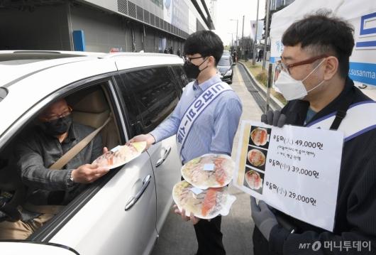 [사진]노량진수산시장, 모둠회 드라이브 스루 판매