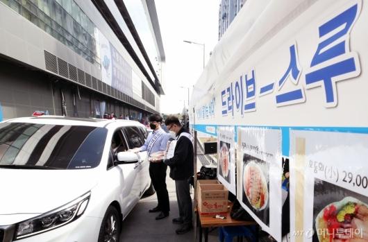 [사진]노량진수산시장, 드라이브 스루 판매 도입