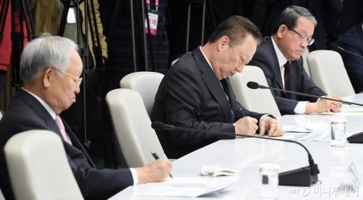 [사진]경제단체 '코로나19 극복을 위해'