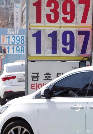 [사진]국제유가 폭락 여파 '휘발유 가격 하락'