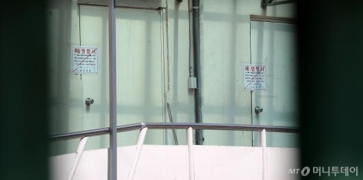 [사진]폐쇄명령서 붙은 구로 만민중앙교회