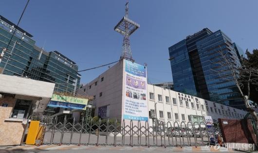 [사진]구로 만민중앙교회 '폐쇄'