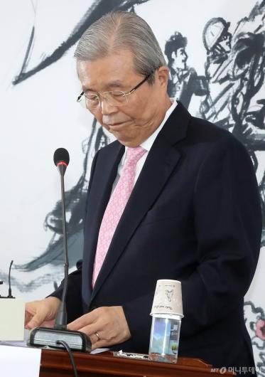 [사진]질의 경청하는 김종인