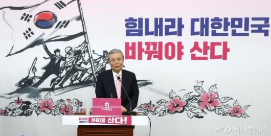 [사진]통합당 김종인 총괄선대위원장 기자회견